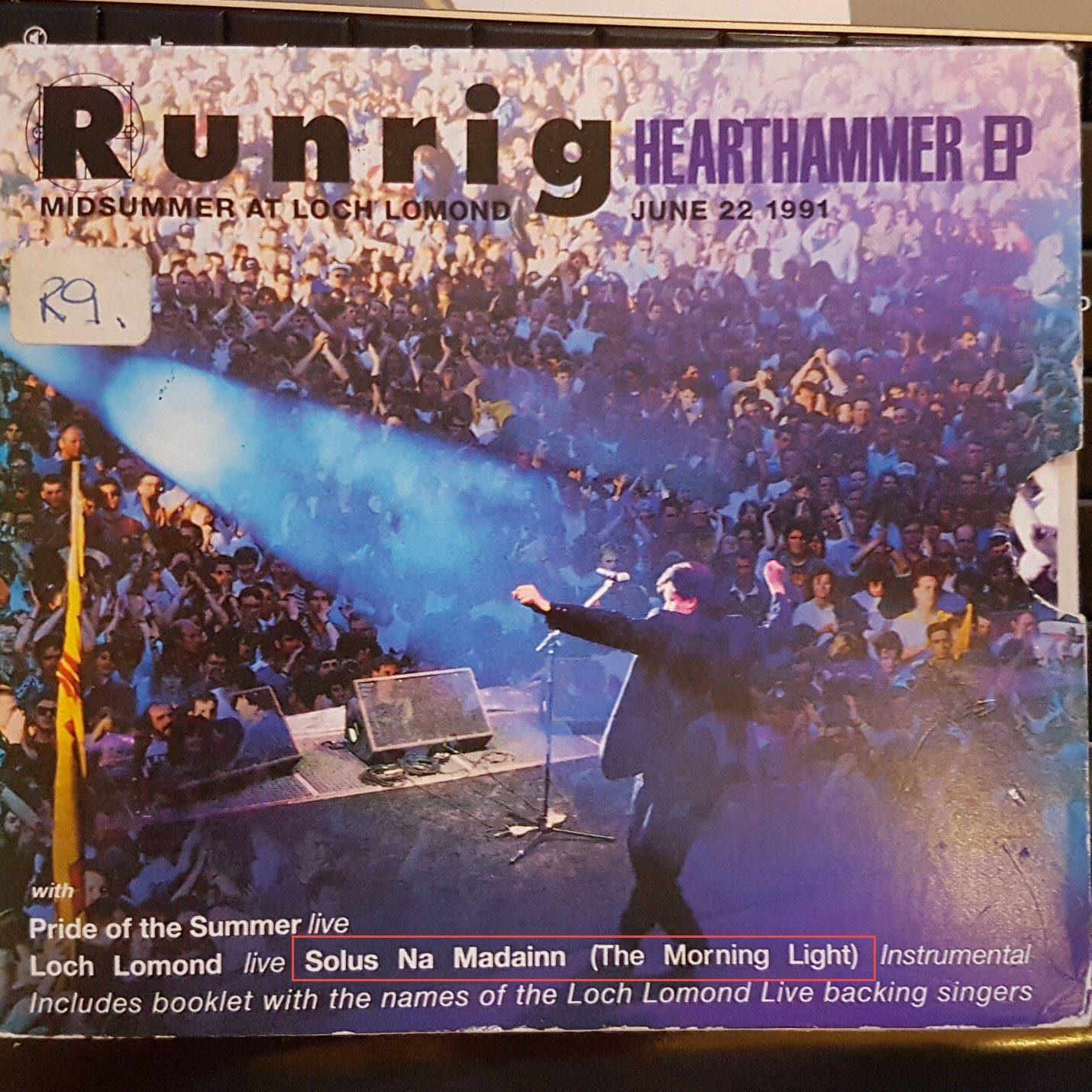 Runrig EP